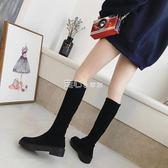 長筒靴高筒長靴女秋冬新款韓版平底彈力中筒靴子學生百搭顯瘦長筒靴   走心小賣場