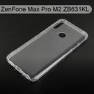 【ACEICE】氣墊空壓透明軟殼 ASUS ZenFone Max Pro M2 ZB631KL (6.3吋)