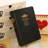 筆記本 加厚日記本子筆記本文具復古黃色紙內頁文藝懷舊記事本大號創意學生用【小天使】