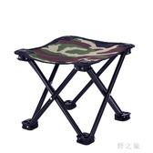 折疊椅  馬扎四方小凳戶外便攜式釣魚凳椅寫生畫室露營小椅子 KB9082【野之旅】