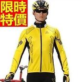 自行車衣 男款單車服-(單上衣)秋冬防風保暖長袖5色65f14【時尚巴黎】