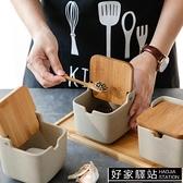 日式翻蓋陶瓷調味罐廚房裝糖味精調料盒罐子組合套裝家用 -好家驛站