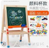 七巧板兒童畫板磁性小黑板支架式教學寫字板家用塗鴉畫架寶寶畫畫 酷斯特數位3c YXS