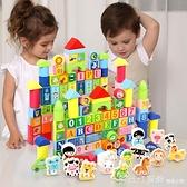 幼兒童積木益智力玩具女孩男孩寶寶1-2一3歲5多功能6木頭拼裝早教 開春特惠