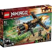 樂高積木Lego 71736 忍者機關炮飛行機