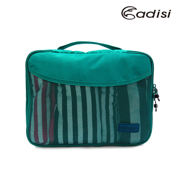 ADISI 旅行雙面收納袋AS16125 (M) / 城市綠洲專賣(旅遊.出國.打理.打包.輕量.防潑水)
