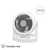 IRIS OHYAMA PCF-HM23W HM23 擺動式循環扇 電風扇 電扇 靜音 節能 省電 原廠公司貨