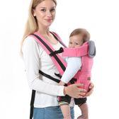 多功能嬰兒背帶四季通用腰凳小孩抱帶寶寶坐凳新生兒童背袋橫抱式【全館八八折促銷】