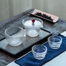 泡茶組 錘紋玻璃旅行茶具套裝一壺二杯便攜包快客隨身功夫泡茶壺茶杯蓋碗 交換禮物