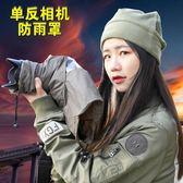 相機防水罩 單反相機防雨罩 微單 防水雨衣 相機防塵罩 攝影配件 防水套 玩趣3C