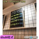小黑板掛式木質磁性家用40 60咖啡館奶茶店菜單牌 價格錶定做尺寸JD 下標免運