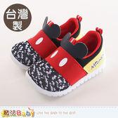 童鞋 台灣製迪士尼米奇正版舒適寶寶鞋 魔法Baby