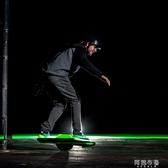 電動獨輪車 自由輪R2電動獨輪車智慧獨輪滑板車體感平衡車單輪成人懸浮滑板 MKS聖誕節