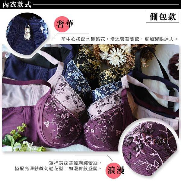EASY SHOP-花吻漫舞 大罩杯B-E罩內衣(葡萄紫)