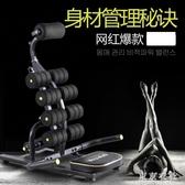 挺腰機健腹美背挺腰器機運動健腹器倒立器美腰機健身器材  LN2992【東京衣社】