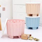 ◄ 生活家精品 ►【A29】可疊加收納儲物凳 椅子 置物 換鞋 玩具 居家 雜物 分類 盒蓋 凹凸 條紋