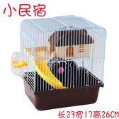 寵物籠貓狗兔鼠送套餐金絲熊小倉鼠籠子透明雙層大別墅用品窩外帶手提籠 JY【麥田家居】