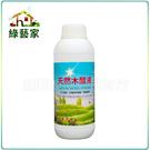 【綠藝家003-A89】木醋液1公升/罐...