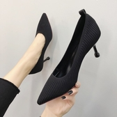 高跟鞋女2020春季新款韓版百搭淺口女鞋工作鞋尖頭細跟針織女單鞋