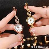 新款手錬表女學生韓版簡約時尚水鑚女表手錬式小表盤手鐲表便宜的