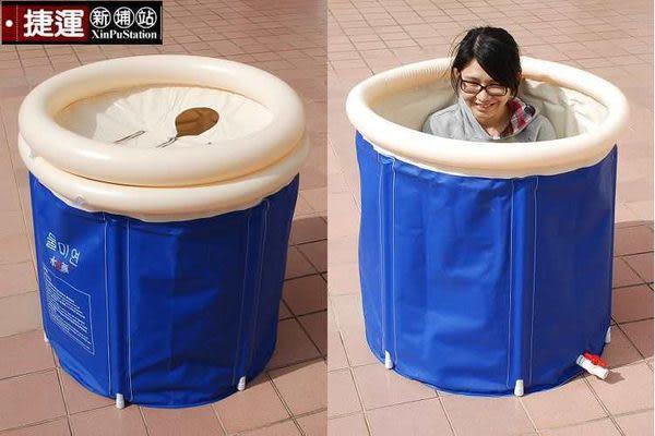 行動折疊充氣泡澡浴桶