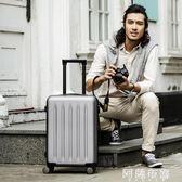 行李箱 90分行李箱男女20寸萬向輪24寸拉桿箱28寸旅行箱 igo阿薩布魯