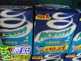 [COSCO代購]  AIRWAVES 超涼 薄荷口香糖 36公克 *11袋 _C95826