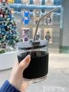 吸管杯 玻璃吸管杯牛奶茶ins風簡約帶蓋便攜辦公室女隨行冷萃咖啡水杯子 智慧e家 新品