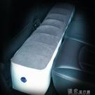 充氣車墊車載充氣床轎車suv後排座充氣床墊通用間隙墊自駕游兒童座椅墊 快速出貨
