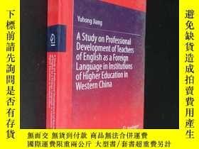 二手書博民逛書店A罕見Study on Professional Develop