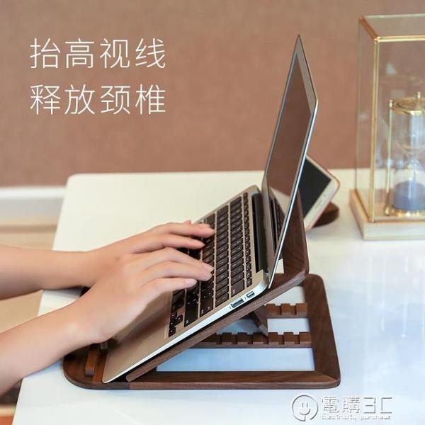 筆記本電腦木質折疊立式支架便攜平板迷你托架桌面升降增高散熱架 電購3C