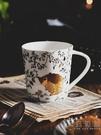 陶瓷大容量馬克杯個性復古創意杯子北歐ins咖啡杯辦公室家用水杯 小時光生活館