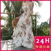 【現貨】梨卡 - 天使海邊度假性感一字領露背縮腰洋裝連身裙長洋裝連身長裙沙灘裙C6217