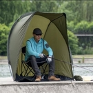 釣魚帳篷 戶外單人防雨防曬垂釣帳篷野外遮...
