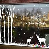 壁貼【橘果設計】聖誕剪影耶誕 DIY組合壁貼 牆貼 壁紙 室內設計 裝潢 無痕壁貼 佈置