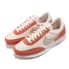 Nike 休閒鞋 Daybreak 米色 沙色 女鞋 麂皮 Dbreak 復古慢跑鞋 【ACS】 CK2351-106