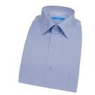 【南紡購物中心】【襯衫工房】長袖襯衫-藍色斜紋緹花