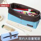 筆盒筆袋筆袋韓國款簡約創意女生高中初中生大學生可愛小清新大容量文具盒 喵小姐
