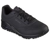 Skechers Uno Sr [200054BLK] 男鞋 休閒鞋 防滑 工作鞋 氣墊 耐油 光滑耐用合成鞋面 黑