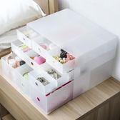 納川透明桌面自由組合化妝品抽屜式手帳首飾雜物辦公儲物櫃收納盒 萬聖節
