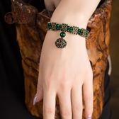 手鍊 閨蜜復古宮廷首飾云南民族風手鏈女飾品綠色手珠手串韓版-凡屋