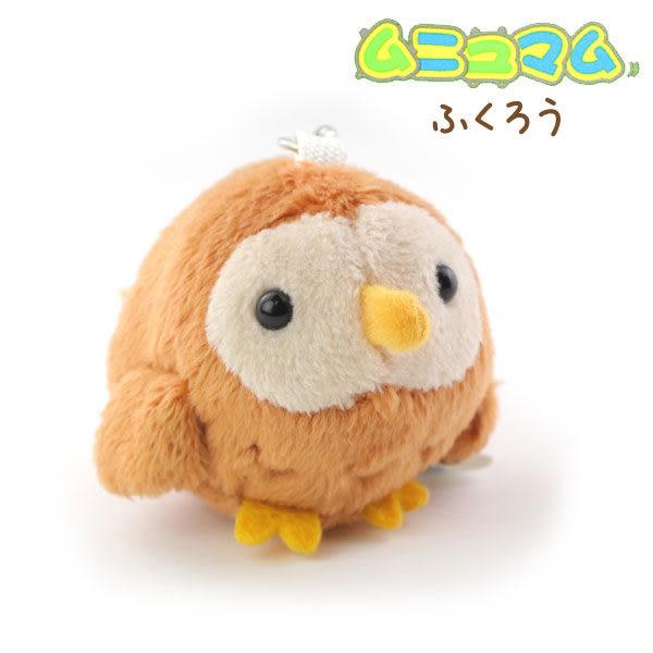 Hamee 日本 Mini Bird 球球鳥絨毛造型系列 迷你娃娃 絨毛玩偶 手機吊飾 (皮丘貓頭鷹) 390-900721