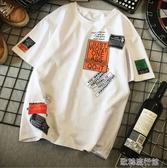 【快出】短袖t恤男潮流ins夏季2020新款純棉白色衣服寬鬆大碼半袖體恤