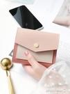 短夾錢包女士錢包女新款拼色信封短款多功能卡包錢夾零錢包 新年優惠