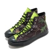 Converse 休閒鞋 Chuck Taylor All Star 70 Gore-Tex HI 黑 黃 男鞋 女鞋 防水 帆布鞋 運動鞋 【ACS】 169364C