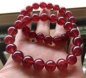 天然雞血紅草莓晶手鍊 薔薇石 滿肉招桃花旺夫愛情水晶紫紅色草莓