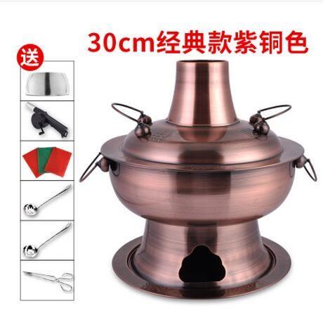 幸福居*加厚紫銅純鍋老式木炭火鍋爐不鏽鋼老北京涮羊肉銅火鍋專用碳銅鍋7(首圖款)