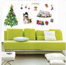 兒童房/店面佈置卡通DIY牆貼/壁貼.情境壁貼組合貼(HL1223)