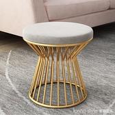 客廳沙發凳矮凳家用布藝小凳子圓形門口換鞋凳簡約時尚餐凳茶幾凳 全館新品85折