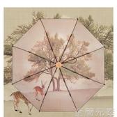全自動晴雨傘兩用雙人國風復古麋鹿防紫外線女黑膠摺疊防曬太陽傘 雙十二全館免運